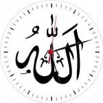 Allah yazılı duvar saati modeli