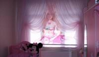 Çocuk Odası Perde Modelleri